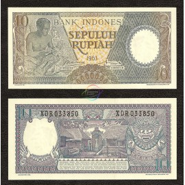 Indonesia 10 Rupiah, X Replacement, P-89, UNC