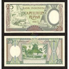 Indonesia 25 Rupiah, 1958, P-57, UNC