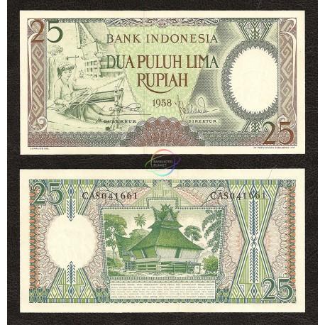 Indonesia, P-57, 1958, UNC