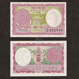 Nepal 1 Mohru, 1960, P-8, UNC