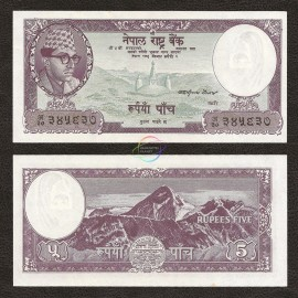 Nepal 5 Rupees, 1961, P-13, UNC