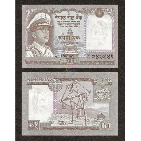 Nepal 1 Rupee, 1972, P-16, UNC