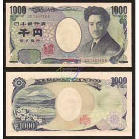 Japan 1,000 Yen, 2004, P-104b, UNC