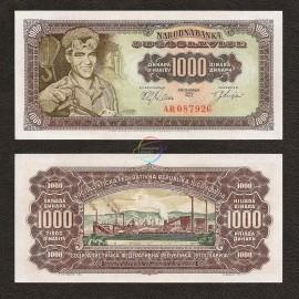 Yugoslavia 1,000 Dinara, 1963, P-75, UNC