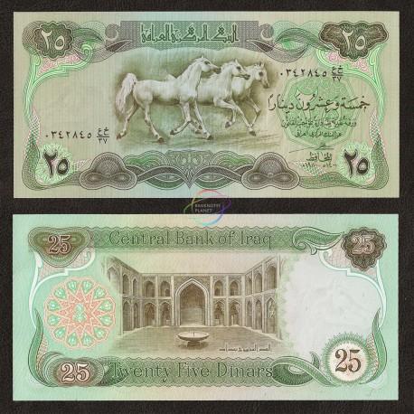 Iraq 25 Dinars, 1980, P-66b, UNC