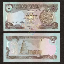 Iraq Half Dinar, 1980, P-68, UNC