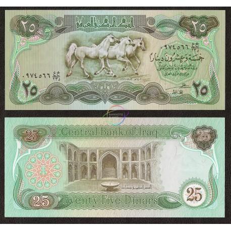 Iraq 25 Dinars, 1982, P-72, UNC