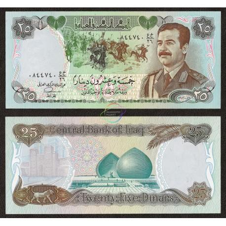 Iraq 25 Dinars, 1986, P-73, UNC