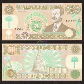 Iraq 50 Dinars, 1991, P-75, UNC
