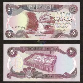 Iraq 5 Dinars, 1980, P-70, UNC