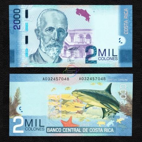 Costa Rica 2,000 Colones, 2009, P-275, UNC