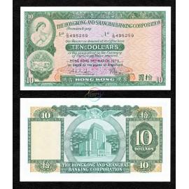 Hong Kong 10 Dollars, 1979, P-182h, UNC