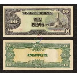 Philippines 10 Pesos, P-111, 1943, UNC