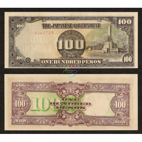 Philippines 100 Pesos, 1944, P-112, UNC