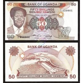 Uganda 50 Shillings, 1985, P-20, UNC