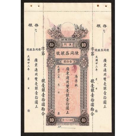 Macau 10 Dollars, 1934, P-S92, AUNC