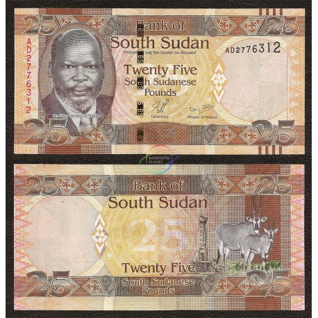 South Sudan 25 Pounds, 2011, P-8, UNC