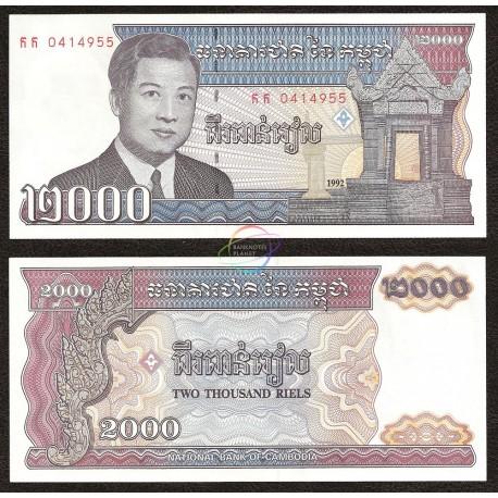 Cambodia 2000 Riels, 1992, P-40, UNC