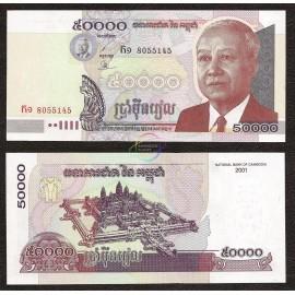 Cambodia 50,000 Riels, 2001, P-57, UNC