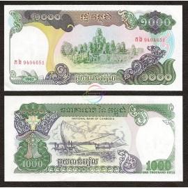 Cambodia 1000 Riels, 1992, P-39, AU