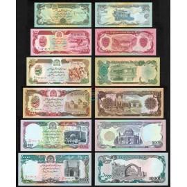 Afghanistan 50, 100, 500, 1000, 5000, 10000 Afghanis Set, 1979-93, P-57, 58, 59, 61, 62, 63, UNC