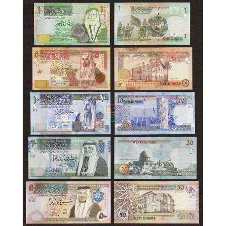 Jordan 1, 5, 10, 20, 50 Dinars Set 5 PCS, 2009-12, P-34, 35, 36, 37, 38, UNC