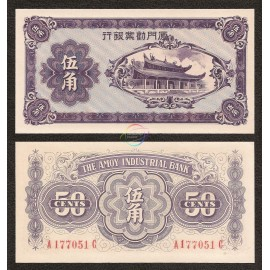 China 50 Cents, 1940, P-S1658, UNC