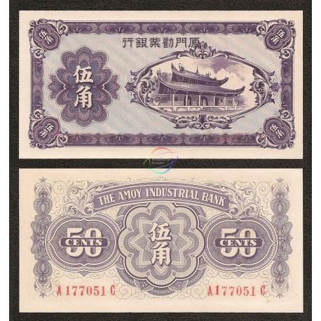 China, P-S1658, 1940, UNC