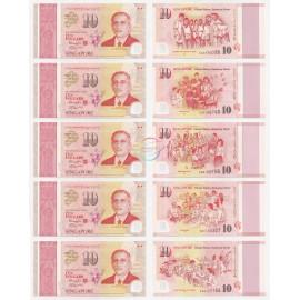 Singapore 10 Dollars X 5 PCS, SG50 Commemorative, 2015, Polymer, UNC