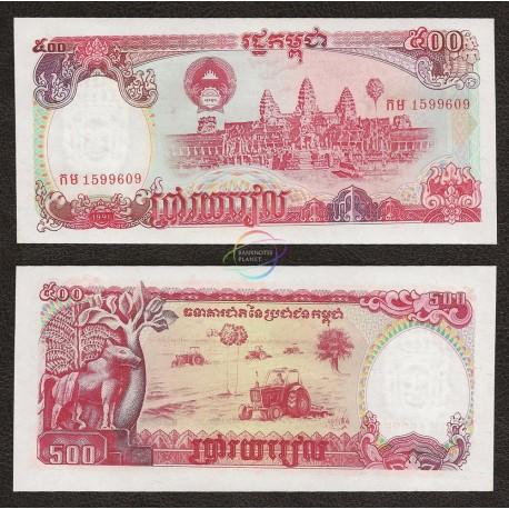 Cambodia 500 Riels, 1992, P-38, UNC