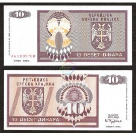 Croatia 10 Dinara, Replacement, 1992, P-R1, UNC