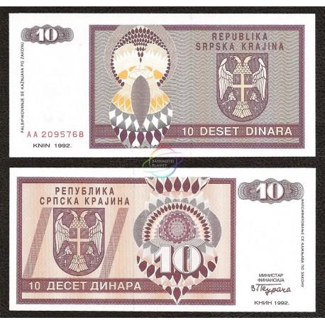 Croatia 10 Dinara, 1992, P-R1, UNC
