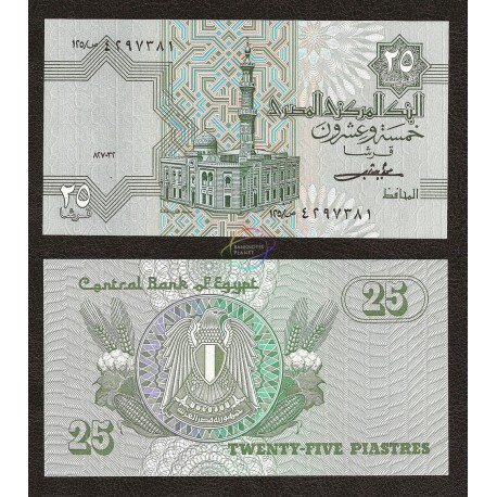 Egypt 25 Piastres, 1980-84, P-54, UNC