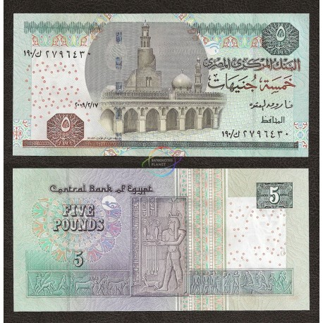 Egypt 5 Pounds, 2009, P-63c, UNC