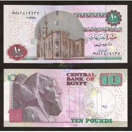 Egypt 10 Pounds, 2007, P-64c, UNC