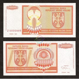 Croatia 500 Million Dinara, Replacement, 1993, P-R16, UNC