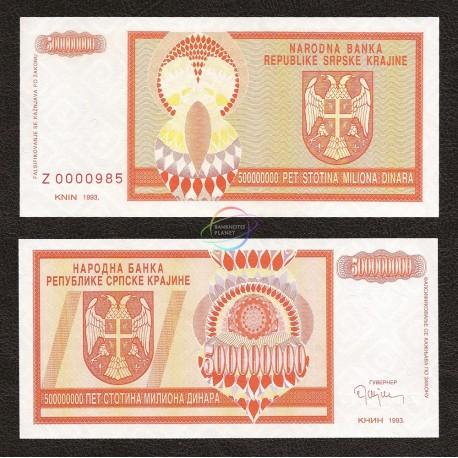 Croatia, P-R16, 1993, UNC
