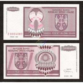 Croatia 50 Million Dinara, Replacement, 1993, P-R14, UNC