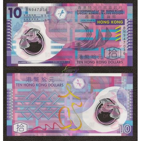 Hong Kong 10 Dollars, 2007, P-401a, Polymer, UNC