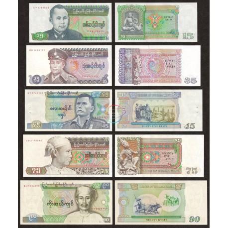 Burma 15, 35, 45, 75, 90 Kyats Set, 1985-87, P-62, 63, 64, 65, 66, AU-UNC