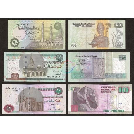 Egypt 50 Piastres, 5 and 10 Pounds Set 3 PCS, 2007-09, P-62, 63, 64, UNC