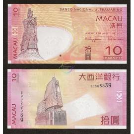 Macau 10 Patacas, 2010, P-80, UNC