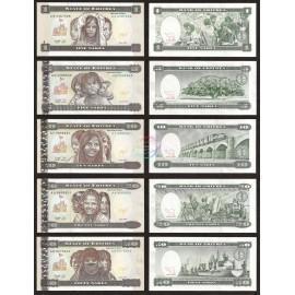Eritrea 1, 5, 10, 20, 50 Nakfa Set, 1997, P-1, 2, 3, 4, 5, UNC