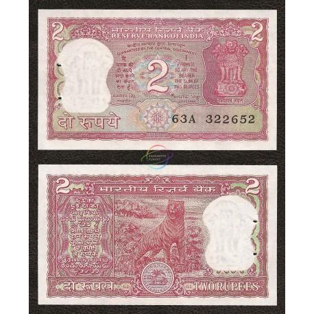 India 2 Rupees, 1984-85, P-53A, UNC