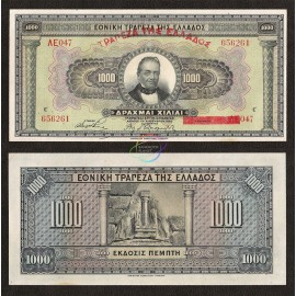 Greece 1,000 Drachmai, 1926, P-100b, AU