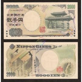Japan 2,000 Yen, Commemorative, 2000, P-103, UNC