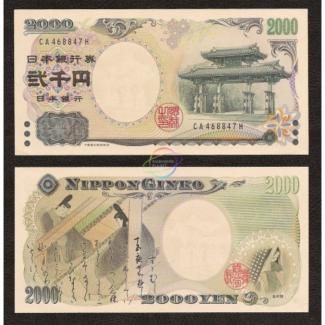 Japan 2,000 Yen, Commemorative, 2000, P-103, UNC