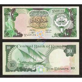 Kuwait 10 Dinars, 1980-91, P-15c, UNC