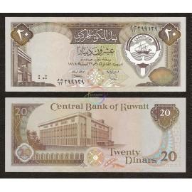 Kuwait 20 Dinars, 1986-91, P-16b, UNC