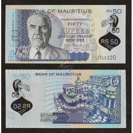Mauritius 50 Rupees, 2013, P-65, Polymer, UNC